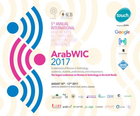 2017ArabWICConferenceBanner